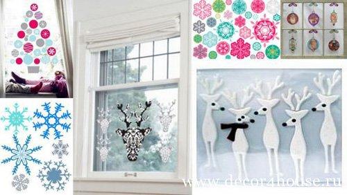Украшаем окно на Новый огод