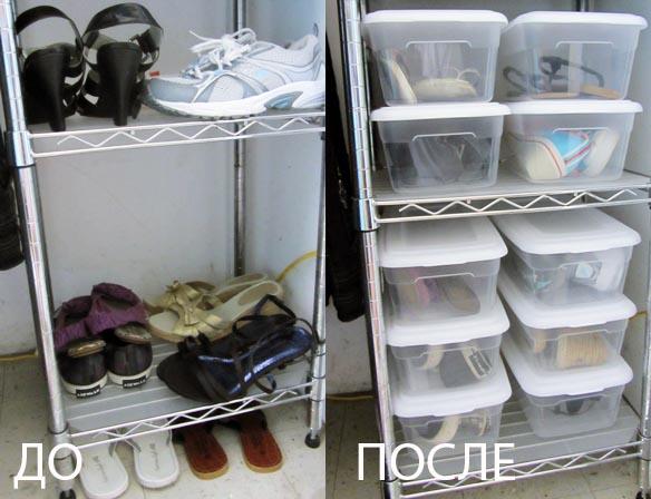 Прозрачные коробки для хранения обуви